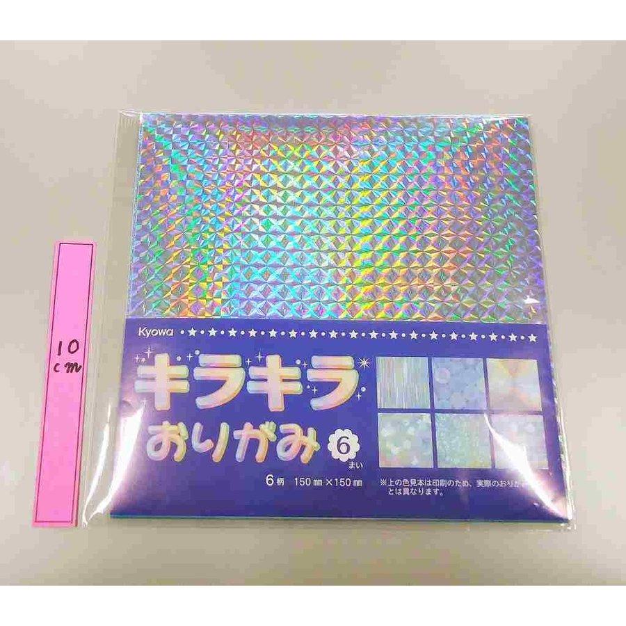 Glitter origami-1