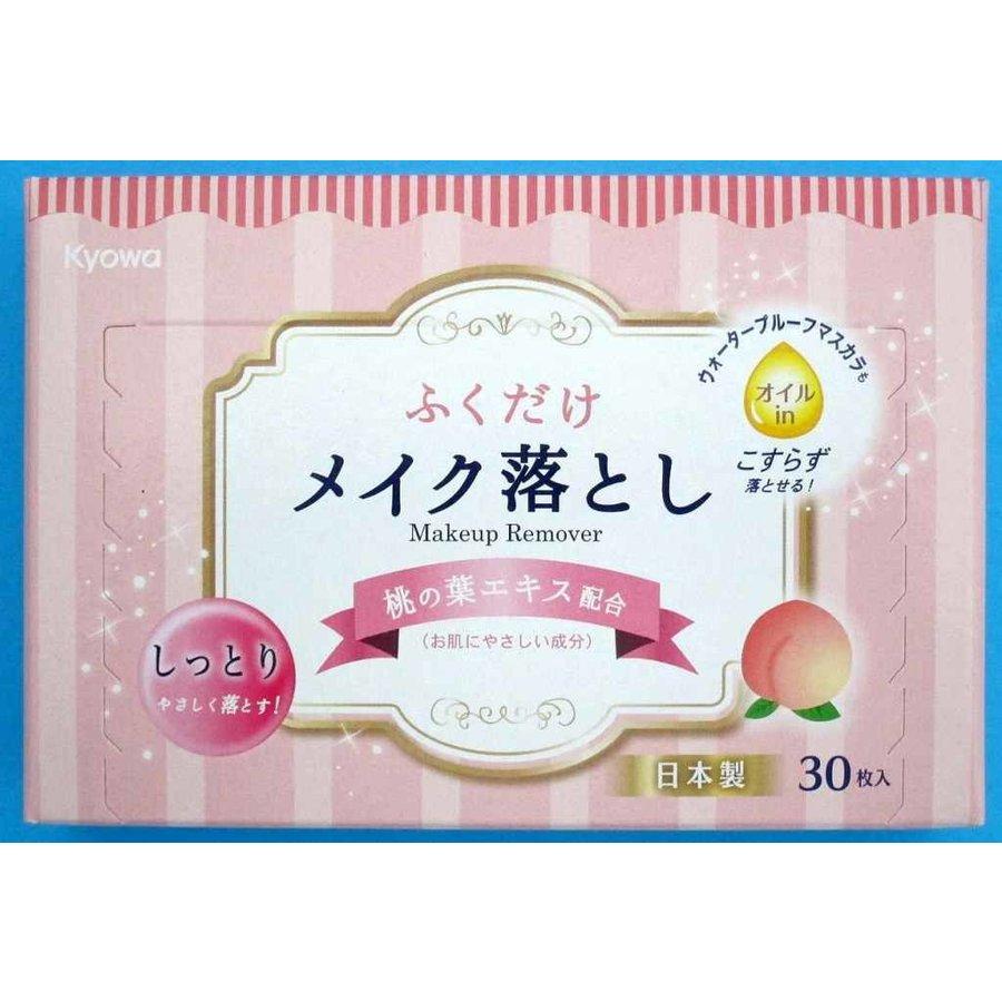 Make-up cleansing cream-1