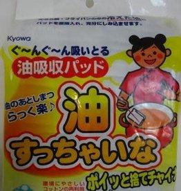 Pika Pika Japan Oil absorver 12p