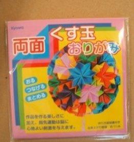 Pika Pika Japan Origami Paper