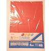 Color construction paper