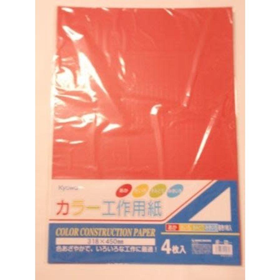 Colored kraft paper-1