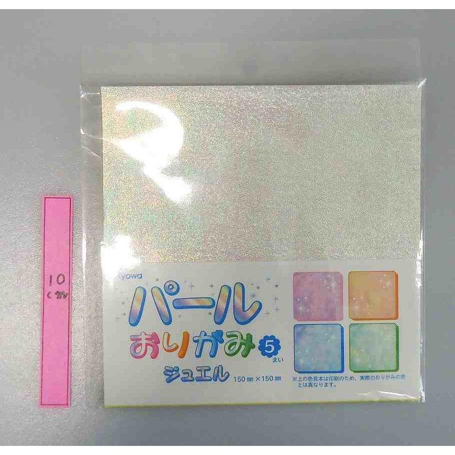 Pearl origami?Jewel-1