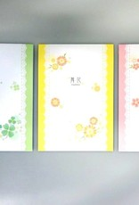 "Pika Pika Japan ""Iyo"" Japanese paper?letter paper 20s"