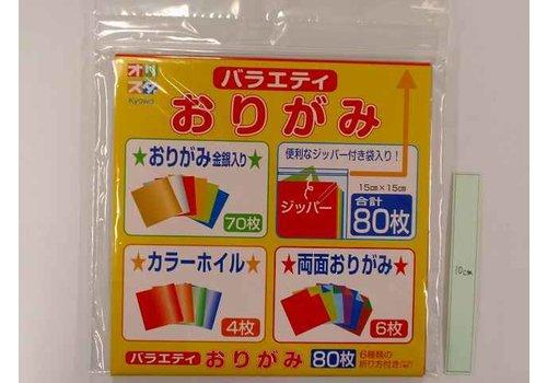 Variety origami paper 15cm 80p