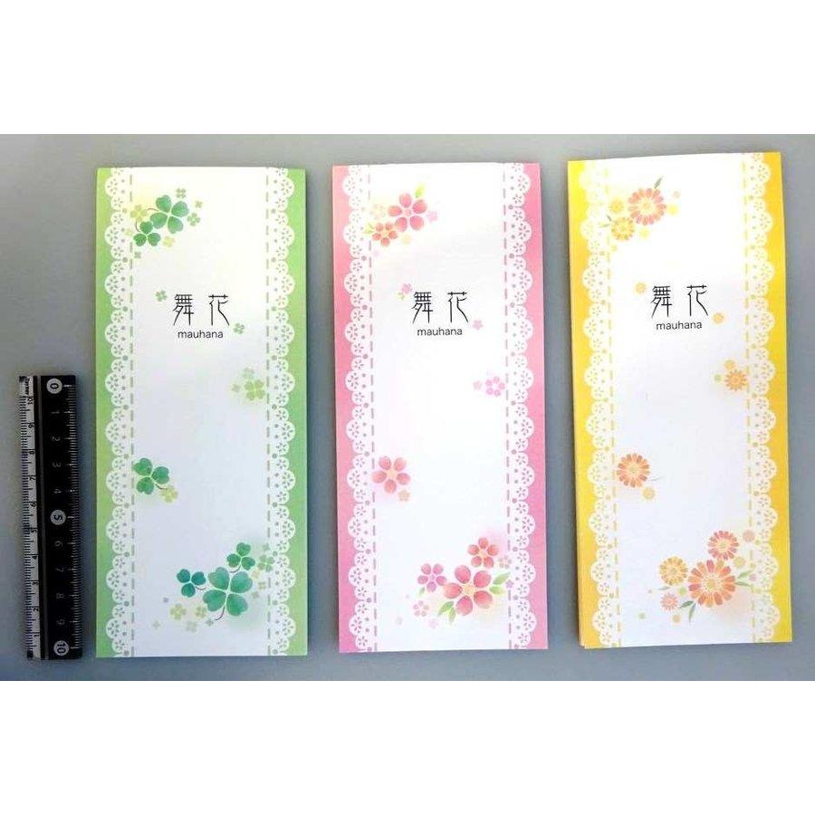 Japanese paper letter paper, vertical line, 20sheets-1