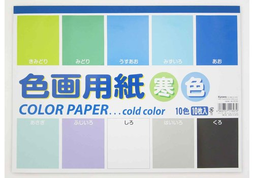?Drawing paper L (cool color) 10p