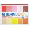 Pika Pika Japan Drawing paper L (warm color) 10p