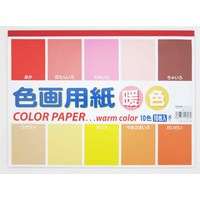 Drawing paper L (warm color) 10p