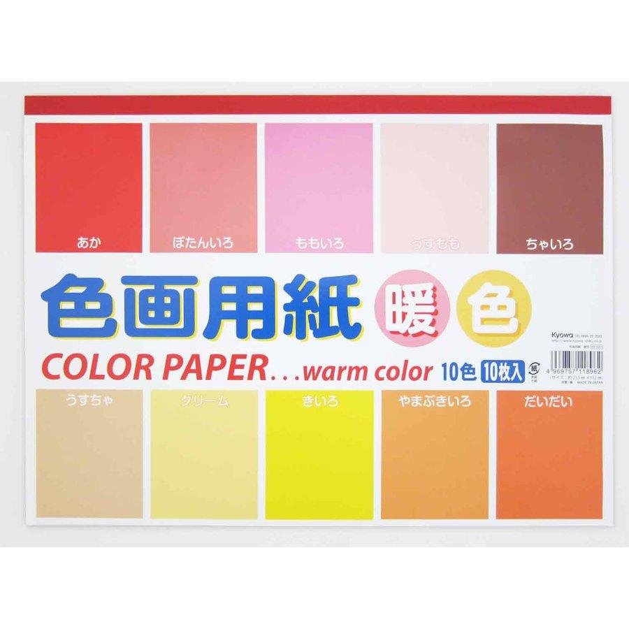 Drawing paper L (warm color) 10p-1