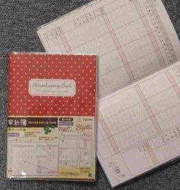 Pika Pika Japan Household account book
