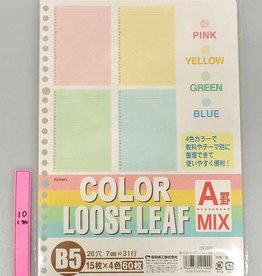 Pika Pika Japan B5 color lose leaves MIX 60s