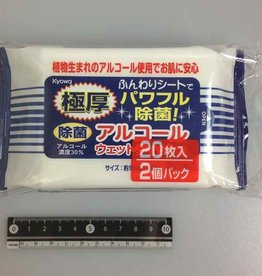 Pika Pika Japan Extra thick bacteria removal wet wipes 20s x2p