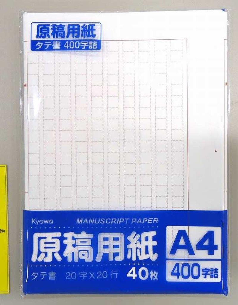 Pika Pika Japan A4 Japanese style manuscript 40s