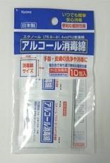 Pika Pika Japan Alcohol cotton 10p