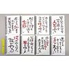 Pika Pika Japan Cheer up note book B7 size ring 60s