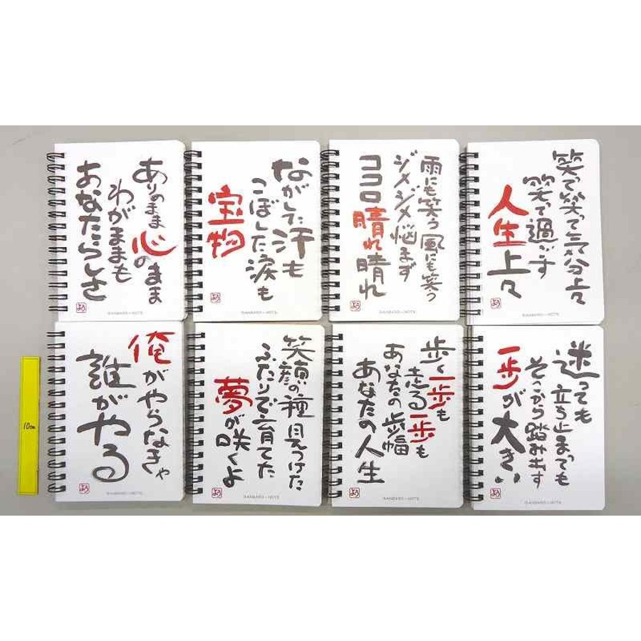 Cheer up note book B7 size ring 60s-1