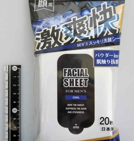 Pika Pika Japan Men's facial sheet 20p