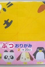 Pika Pika Japan Aminal folding paper 2 20p 4 kinds