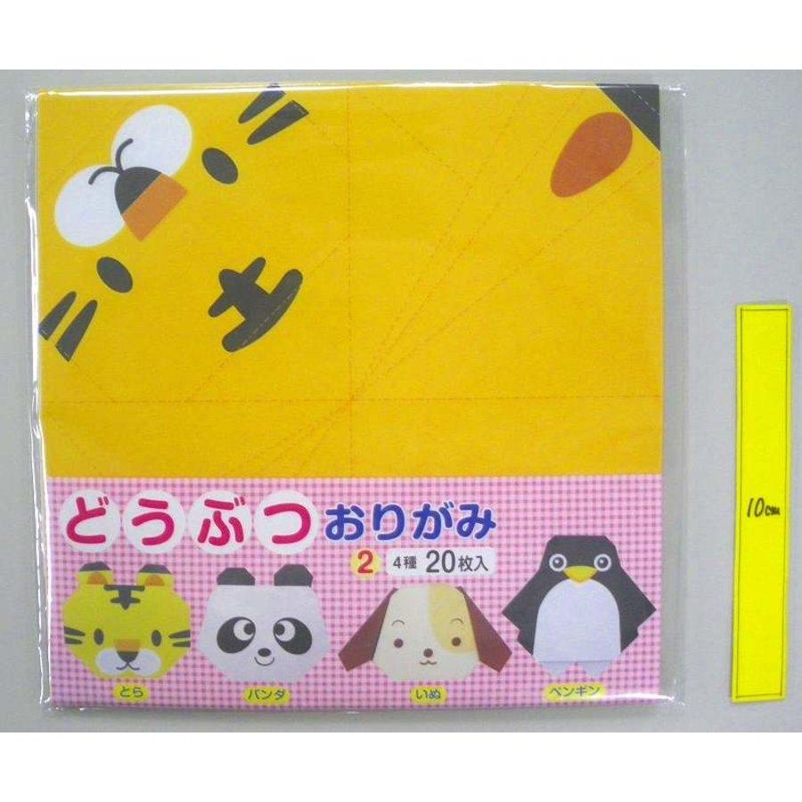 Aminal folding paper 20p 4 kinds-1