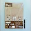 Pika Pika Japan Kraft paper, A4