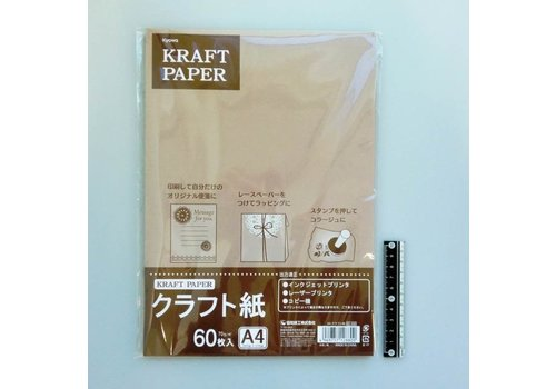 Kraft paper, A4