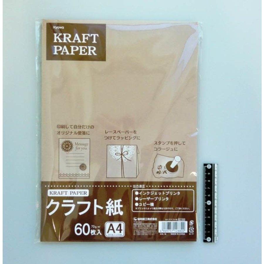 Kraft paper, A4-1
