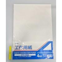 Handcraft paper 4p