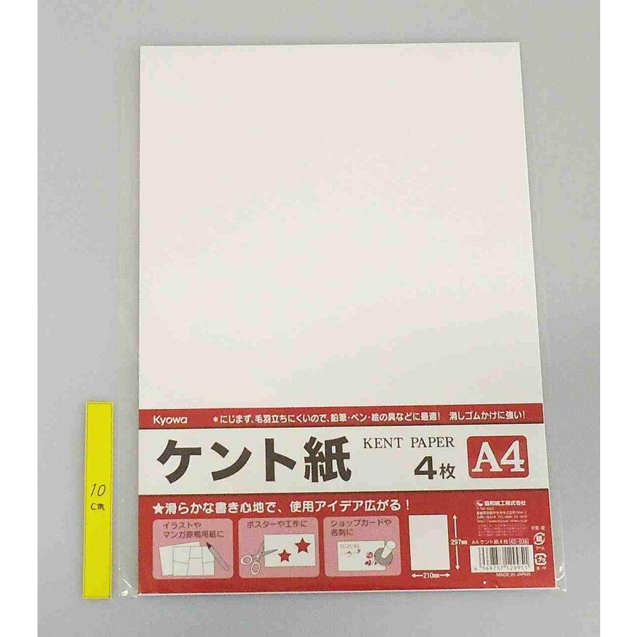 Kent paper A4 4p-1