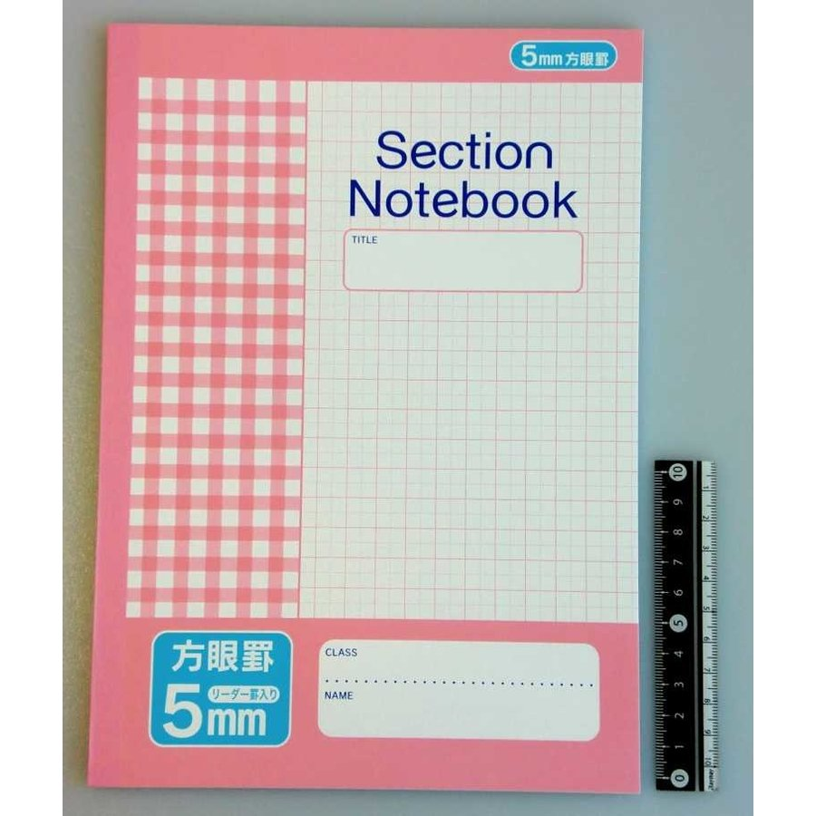 B5 Notebook 5mm grid 50s pink-1