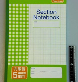 Pika Pika Japan B5 Notebook 5mm grid 50s green
