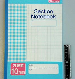 Pika Pika Japan B5 Notebook 10mm grid 50s