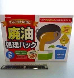 Pika Pika Japan Oil disposal pack