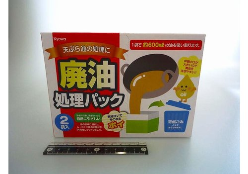 Cooking oil disposal pack, 2p