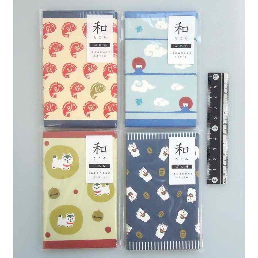 ?Petit paper bag Japan motif Nagomi 8p-1