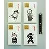 Pika Pika Japan Japanese style petit money envelope