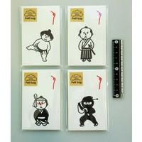 Japanese style petit money envelope