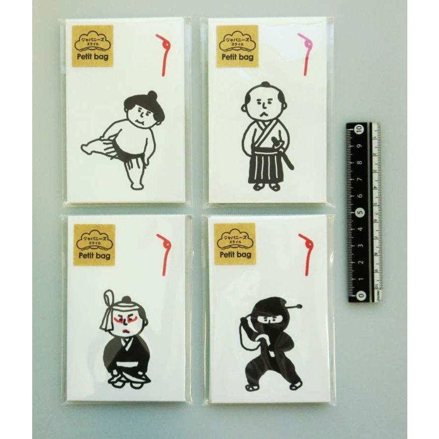 Japanese style petit money envelope-1