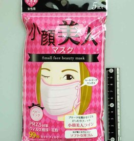 Pika Pika Japan Mask for ladies small size