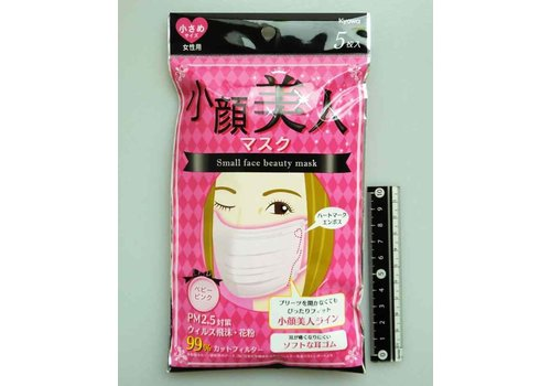 Mask for ladies small size