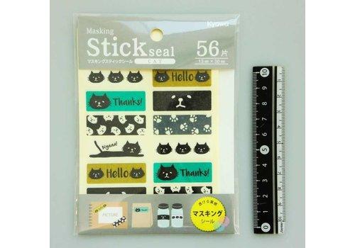 Masking stick sticker CAT 56p