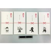 Japanese style money envelope