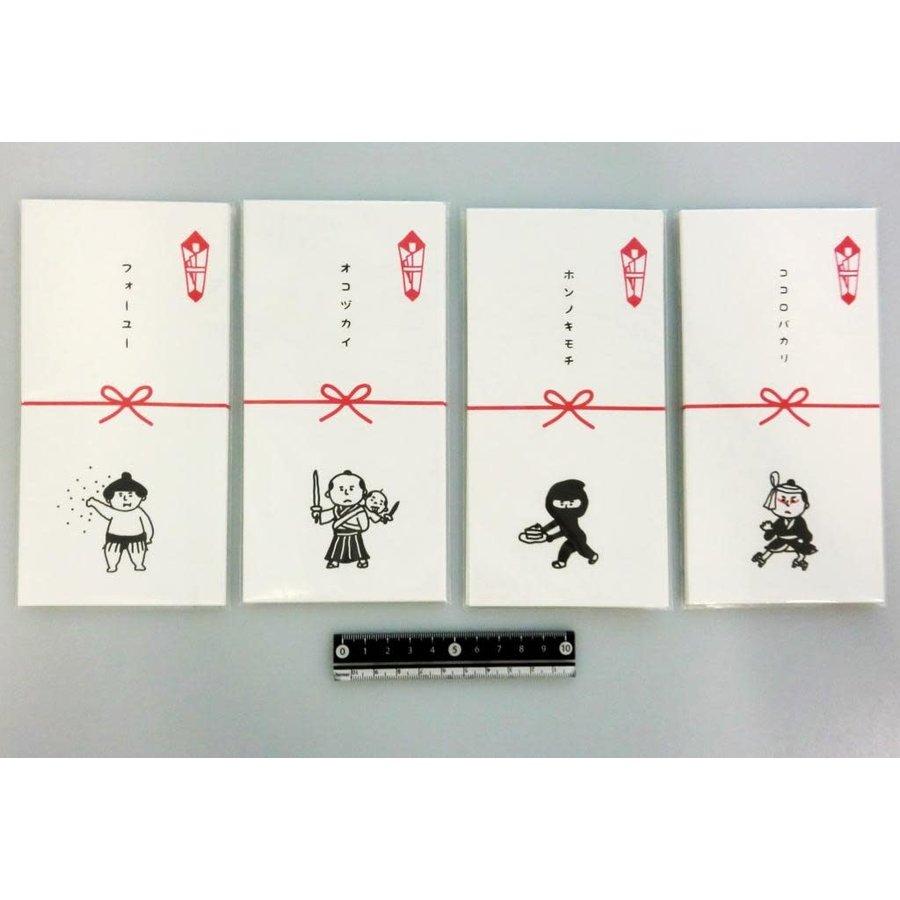 Japanese style money envelope-1