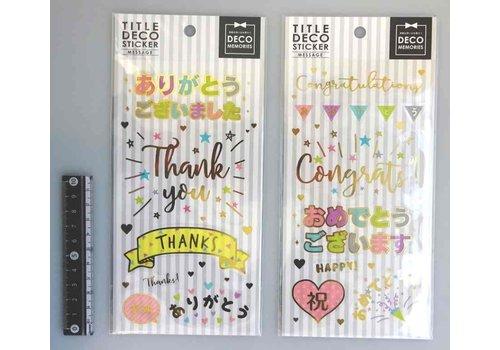 Decoration sticker
