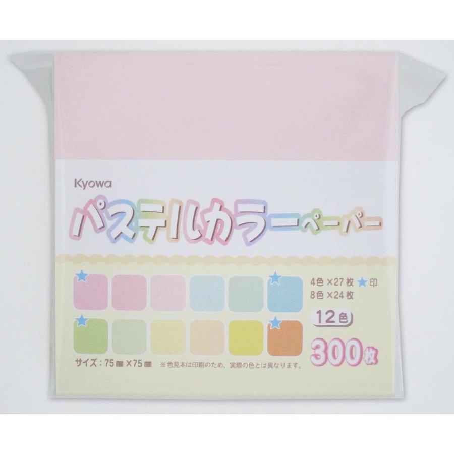 Pastel color paper S 300s-1