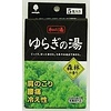 Hot Spring of Japan Forest Scent