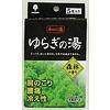 Pika Pika Japan Hot Spring of Japan Forest Scent