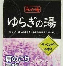 Pika Pika Japan Hot Spring of Japan Lavender Scent