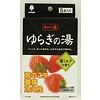 Hot Spring of Japan Strawberry Milk Scent