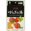 Pika Pika Japan Hot Spring of Japan Strawberry Milk Scent